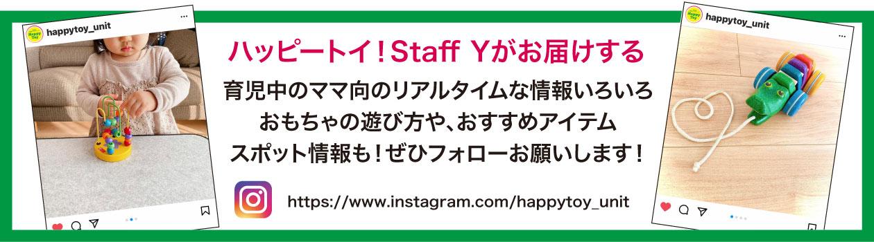 instagram_happytoy